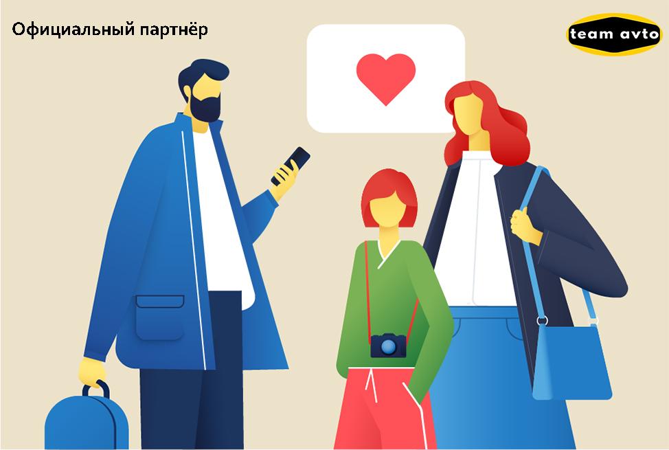Семейный аккаунт в Яндекс.Такси