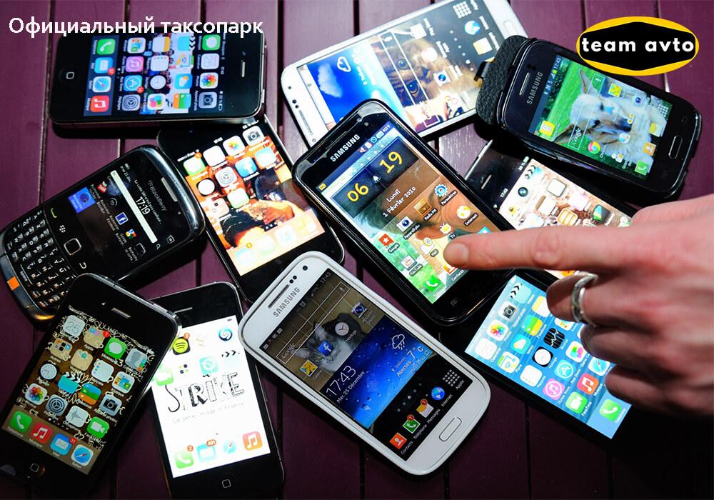 Какое устройство (телефон) наиболее подходящее для работы в сервисе Яндекс.Такси?