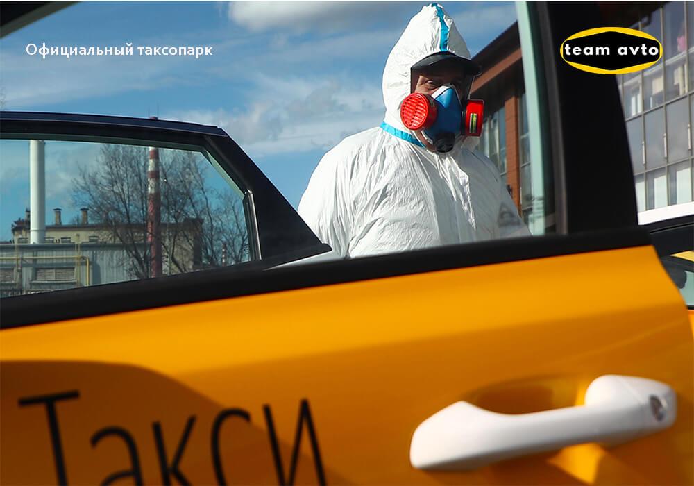 «Яндекс» в режиме карантина, бесплатно поможет врачам и соц. работникам