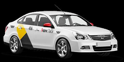 Nissan Almera аренда авто для работы в яндекс такси от 800 руб./сутки