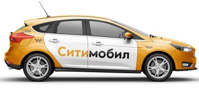 аренда-авто-форд-фокус-для-ситимобил