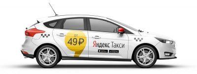аренда-авто-Форд-Фокус-для-Яндекс-такси-от-900-до-1200-руб.