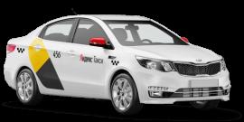 аренда-авто-Киа-Рио-для-Яндекс-такси-от-1200-до-1600-руб