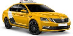 аренда-авто-Шкода-Октавия-для-Яндекс-такси-от-1300-до-1600-руб