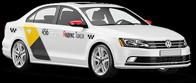 аренда-авто-Фольксваген-Джетта-для-Яндекс-такси-от-1200-до-1600-руб